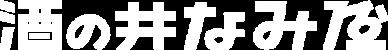 logo_txt_white
